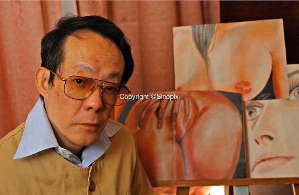 Issei Sagawa, Japanese Cannibal